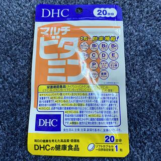 ディーエイチシー(DHC)のクーポン ・ポイント消化❣️マルチビタミン🍀DHC🍀20日分(ダイエット食品)