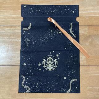 スターバックスコーヒー(Starbucks Coffee)の新品 スターバックス 巾着袋(その他)