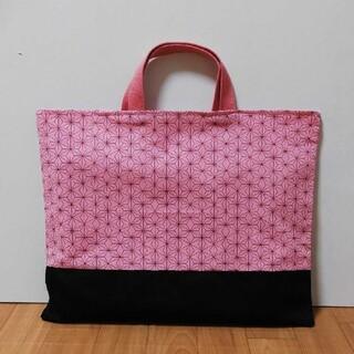 レッスンバッグ 麻の葉模様 和柄 ピンク 習い事 入園 入学(バッグ/レッスンバッグ)