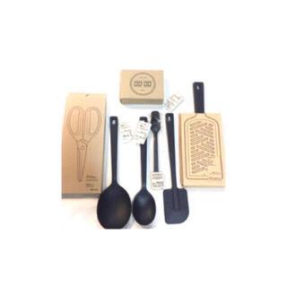 ムジルシリョウヒン(MUJI (無印良品))の無印良品    キッチン7点セット(調理道具/製菓道具)
