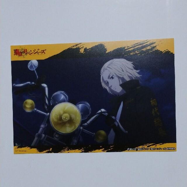東京リベンジャーズ 佐野万次郎 マイキー カード 特典 東リべ エンタメ/ホビーのおもちゃ/ぬいぐるみ(キャラクターグッズ)の商品写真