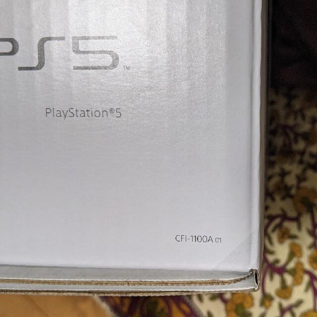 PlayStation(プレイステーション)のPlayStation5 本体 最新版 CFI-1100A01 エンタメ/ホビーのゲームソフト/ゲーム機本体(家庭用ゲーム機本体)の商品写真