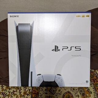 PlayStation - PlayStation5 本体 最新版 CFI-1100A01