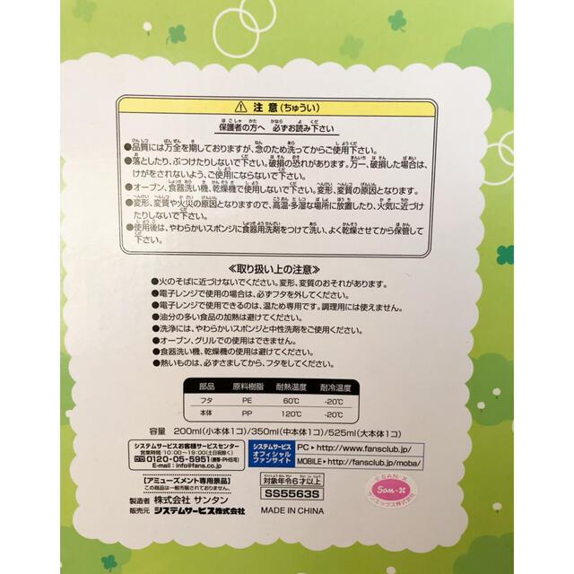 サンエックス(サンエックス)のリラックマ ランチケースセット エンタメ/ホビーのおもちゃ/ぬいぐるみ(キャラクターグッズ)の商品写真