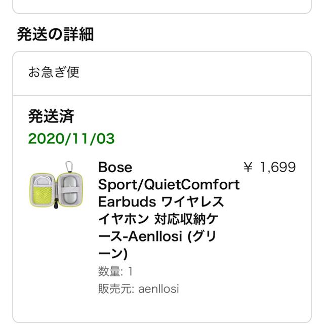 BOSE(ボーズ)のBOSE QUIETCOMFORT EARBUDS スマホ/家電/カメラのオーディオ機器(ヘッドフォン/イヤフォン)の商品写真