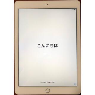 Apple - iPad Air2 64GB ゴールド A1566  Wi-Fiモデル