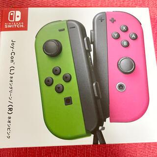 Nintendo Switch - 未使用 JOY-CON (L)/(R)  ジョイコン グリーンピンク