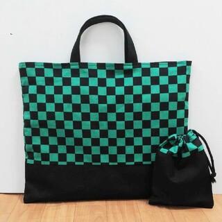 レッスンバッグ コップ袋 黒 緑 市松模様 入園 入学(バッグ/レッスンバッグ)