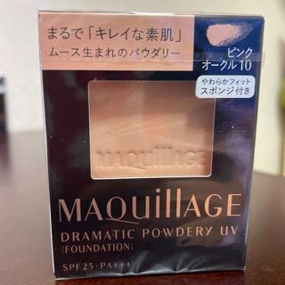 MAQuillAGE - マキアージュ パウダリー ピンクオークル10  レフィル