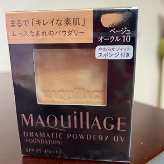 MAQuillAGE - マキアージュ パウダリー ベージュオークル10 レフィル