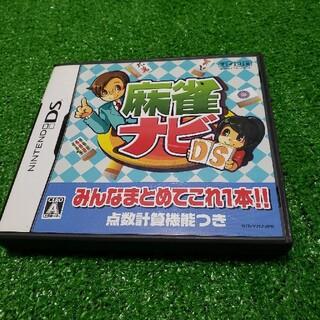 コナミ(KONAMI)の麻雀ナビDS DS(携帯用ゲームソフト)
