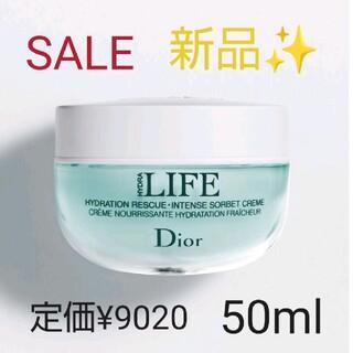 ディオール(Dior)のSALE⚠️新品✨ディオール ライフ ソルベ クリームリッチ【50ml】(フェイスクリーム)