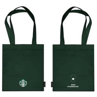Starbucks Coffee - 台湾 スターバックス トートバッグ 手帳 グリーン 緑