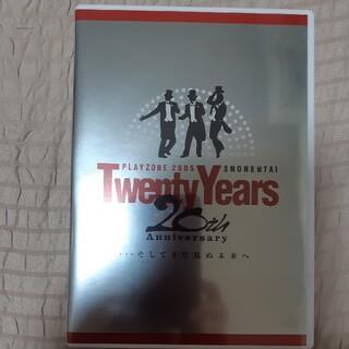 新品未開封 少年隊 PLAYZONE 2005-20th Anniversary