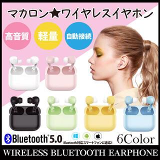 ワイヤレスイヤホン Bluetooth5.0 日本語説明書 マカロン色 ホワイト