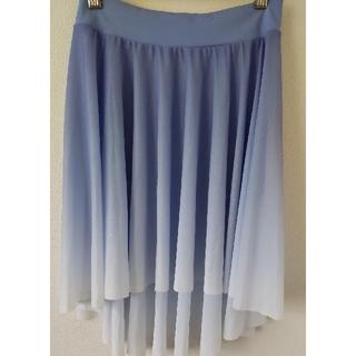 CHACOTT - グラデーション スカート