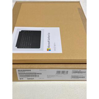 マイクロソフト(Microsoft)の【新品未使用】Surface Go 2(法人向けOffice無し)+タイプカバー(タブレット)