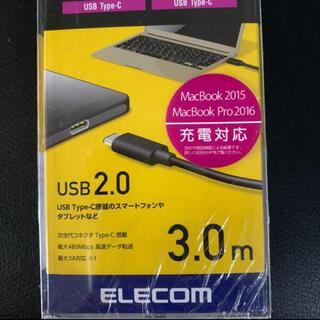エレコム(ELECOM)の新品 エレコム Type-c ケーブル 3メートル(その他)
