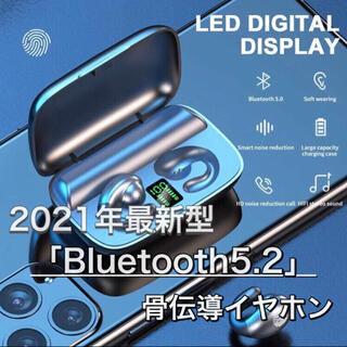 【最安値】Bluetooth5.2 骨伝導イヤホンブラック 日本語説明書付き
