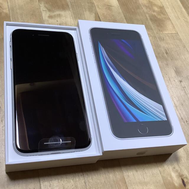 iPhone(アイフォーン)の【新品】Apple iPhone SE 第2世代 64GB ホワイト スマホ/家電/カメラのスマートフォン/携帯電話(スマートフォン本体)の商品写真