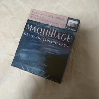 MAQuillAGE - 【新品】資生堂 マキアージュ ドラマティックスタイリングアイズ RD606
