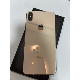 アイフォーン(iPhone)の【美品】iPhone Xs Max 本体のみ SIMフリー 256GB(携帯電話本体)