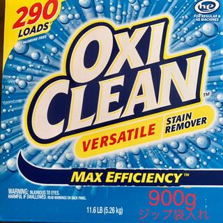 コストコ(コストコ)の【送料込】オキシクリーン 900g コストコ お試しに 万能漂白剤(洗剤/柔軟剤)