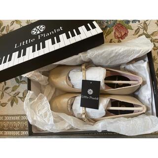 リトルピアニスト 靴 23センチ シャンパンベージュ