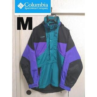 Columbia - コロンビア おしゃれジャケット