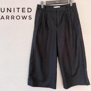 ユナイテッドアローズ(UNITED ARROWS)のUNITED ARROWS ワイドパンツ ガウチョパンツ ブラック 【F】(カジュアルパンツ)