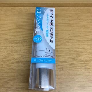 セザンヌケショウヒン(CEZANNE(セザンヌ化粧品))の新品最安値リニューアル新商品ウルトラフィットベースEX 01 ライトブルー(化粧下地)