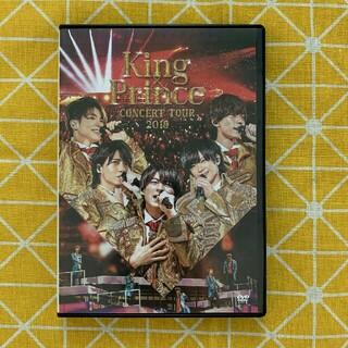 King&Prince CONCERT TOUR2019 DVD