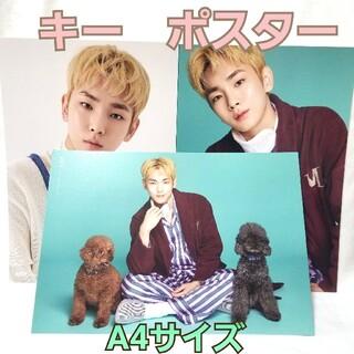 SHINee - SHINeeキーフォトポスター