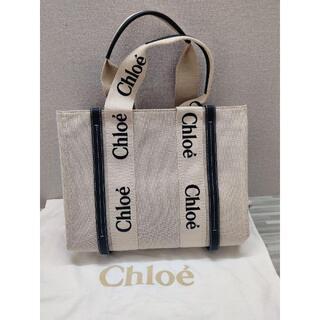 Chloe - クロエ woodyトートバッグ ミディアム