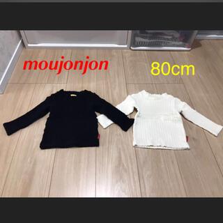 mou jon jon - 訳あり☆moujonjonの長袖カットソー2点セット