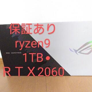 シィータサマ専用Zephyrus G14 保証あり ryzen9