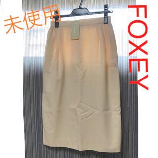フォクシー(FOXEY)のFOXEY タイト スカート フォクシー  ベージュ 毛100 薄手(ひざ丈スカート)