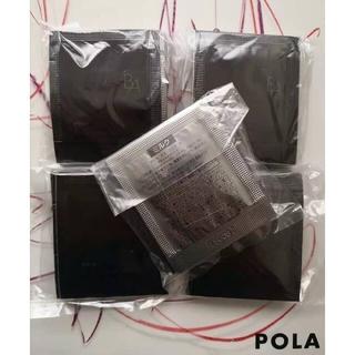 ポーラ(POLA)のPOLA ポーラ 第六世代最新 BAミルク N 乳液 50包(乳液/ミルク)
