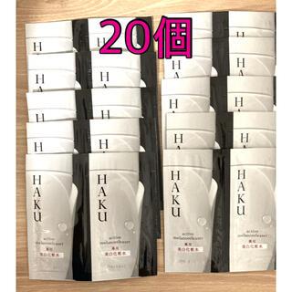SHISEIDO (資生堂) - 【20包】HAKU アクティブメラノリリーサー2ml