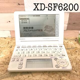CASIO - CASIO  電子辞書 EX-word  XD-SF6200
