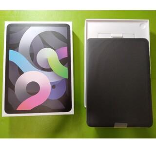 Apple - iPad Air4 64GB Wi-Fi スペースグレイ