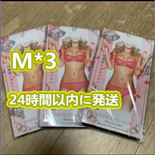 【大人気】Princess Slim 正規品お色 黒プリンセススリム*3(エクササイズ用品)