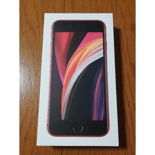 iPhone - iPhone SE 第2世代 SE2 レッド 64GB au iPhonese2