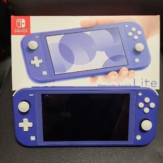 Nintendo Switch - Nintendo Switch LITE  ケース付き