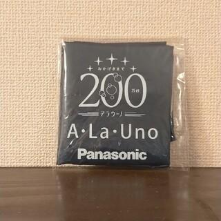 パナソニック(Panasonic)の【新品未使用】パナソニック アラウーノ エコバッグ(エコバッグ)