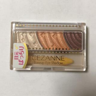 CEZANNE(セザンヌ化粧品) -  セザンヌ トーンアップアイシャドウ 06 オレンジカシス