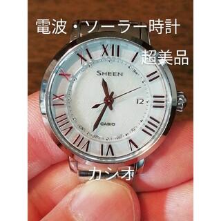 カシオ(CASIO)のB20 超美品 カシオ・シーン 電波・ソーラー時計 デイト(腕時計)