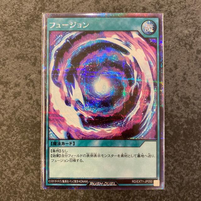 KONAMI(コナミ)の遊戯王ラッシュデュエル フュージョン エンタメ/ホビーのトレーディングカード(シングルカード)の商品写真
