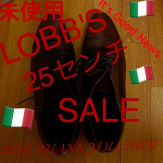 ロブス(LOBBS)の【秋の奉仕特価】 LOBB'S(ロブス) メンズ革靴サイズ40 未使用(ドレス/ビジネス)