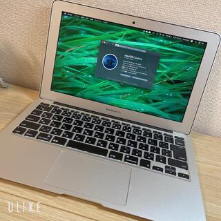Apple - MacBook Air 2013